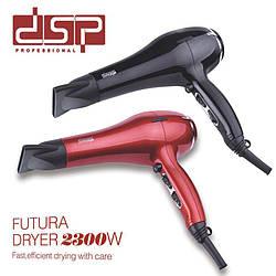 Фен для DSP 30075
