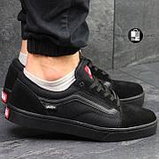 Мужские кеды/кроссовки в стиле Vans Full Black Черные