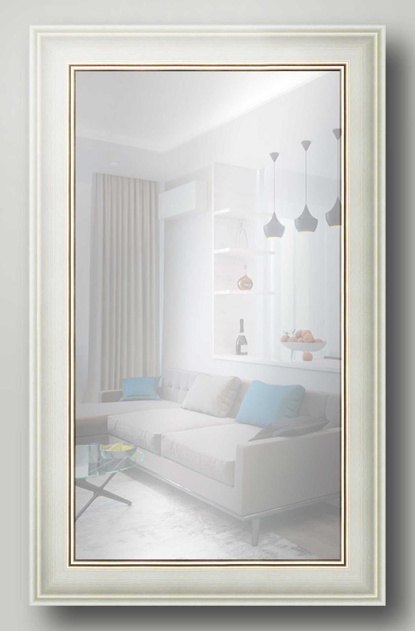 Зеркало настенное в раме Factura White prince 72.5х118 см белое