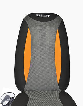 Массажная накидка Zenet ZET-824 универсальная, фото 2