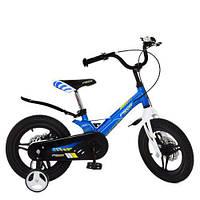Велосипед дитячий 14Д Profi LMG14231 Hunter блакитний