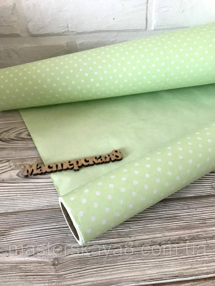 Бумага декоративная мятная в горошек декоративная для упаковки 70см/10м
