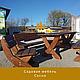 Комплект садовой мебели Сосна, фото 2
