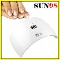 Настольная UV LED лампа SUN 9S 24W для маникюра и педикюра (для ногтей),сушки гель-лака