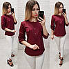 Блузка жіноча АВА829