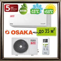 ХИТ! Osaka STV-12HH до 35 кв.м. гарантия 5 лет на кондиционер серия inverter Elite( -15°C) Toshiba компрессор