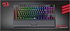 Клавиатура проводная Redragon Broadsword RGB USB Black (77548), фото 4