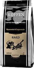 Кофе в зернах Santos/Индонезия Hard