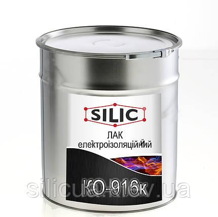 Термостойкий электроизоляционный лак КО-916к (1л), фото 2