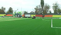 Як вибрати штучну траву для футбольного поля?