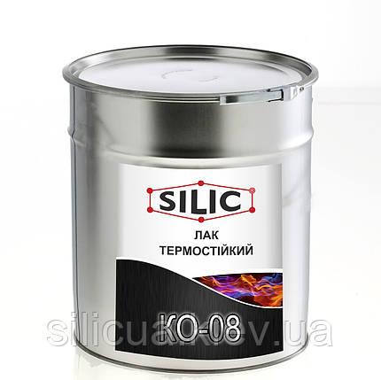 Термостойкий лак КО-08 (1л), фото 2