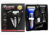 Бритва-триммер Gemei GM-561 3 в 1: триммер для волос, бритва для усов и волос, машинка для бритья