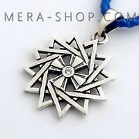 Серебряная Звезда Эрцгаммы двухсторонняя, талисман из серебра 925 пробы с камнями (24 мм, 4.7 г)