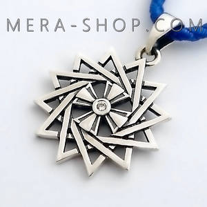 Талисман Звезда Эрцгаммы из серебра с камнями двухсторонняя