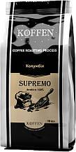 Кофе в зернах Колумбія Supremo Арабика 100%
