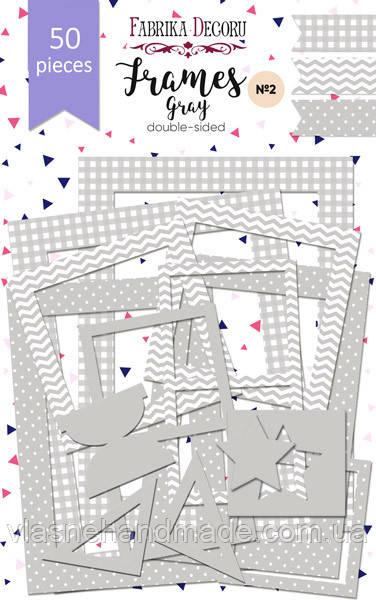 Набір рамок - №2 Gray - Fabrika Decoru - 50 шт.