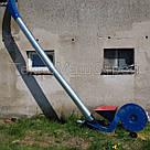 Пневмотранспортер для зерна, фото 4