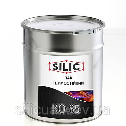 Термостойкий лак КО-85 (1л), фото 2
