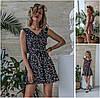 Р 42-48 Коротке літнє плаття в квіточку, з відкритою спиною 21391