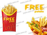 Производство упаковки для картошки фри