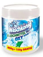 Плямовивідник для білих тканин Waschkonig Bleichmittel Oxy Kraft 750 г.