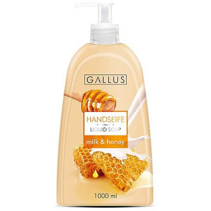 Мило рідке Gallus HandSeife milk honey 1 л, фото 2