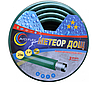 Шланг армированный Avci Flex Метеор Дощ 3/4 - 18 мм 20м