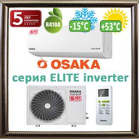Серия ELITE inverter кондиционеры Osaka 2019