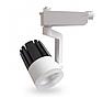 Трековый светильник 20Вт 4000К, AL119 черный/белый