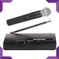 Микрофон DM UWP-200 XL|Радиосистема