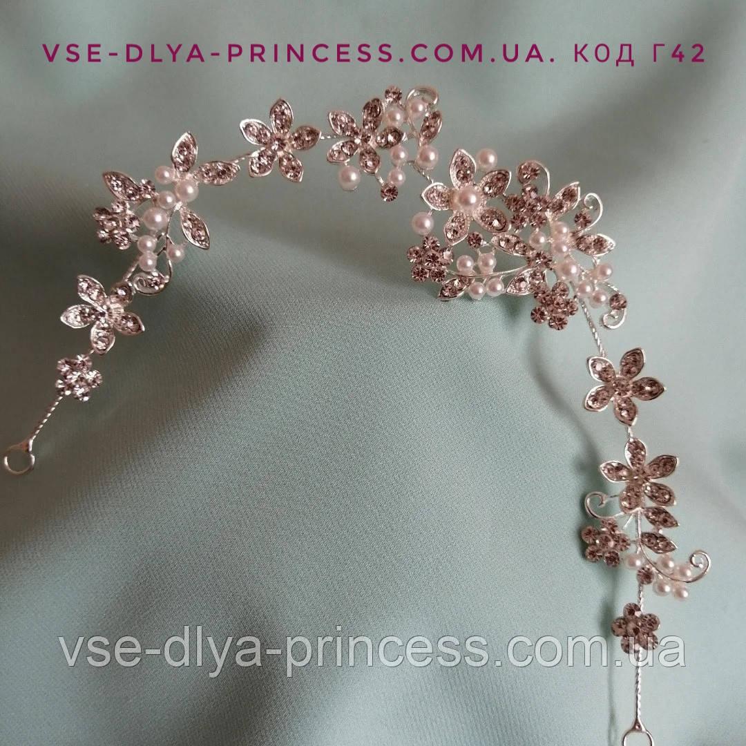 Веточка веночек с жемчугом и цветами в прическу тиара гребень ободок, под серебро