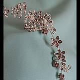 Веточка веночек с жемчугом и цветами в прическу тиара гребень ободок, под серебро, фото 3