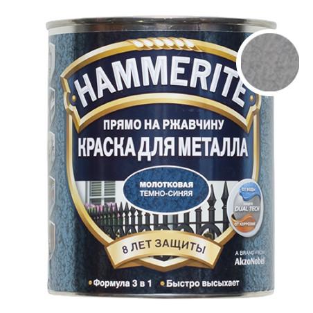 Hammerite с Молотковым эффектом, Серебристо-серая 0.75 л