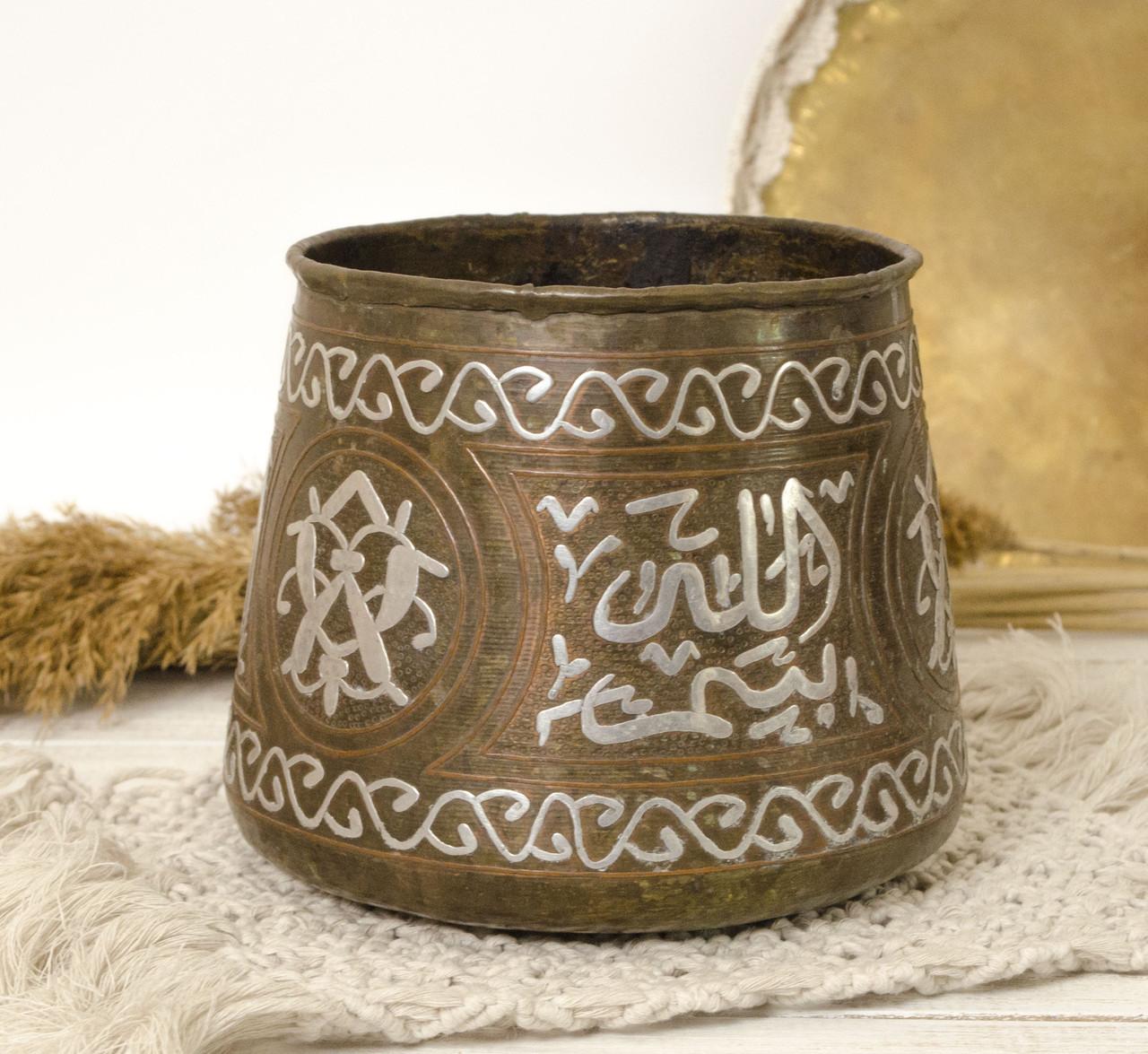 Старый бронзовый горшок с арабской письменностью т символикой, бронза, Азия