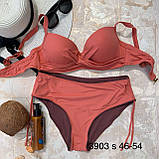 Раздельный женский купальник 46/54, фото 3