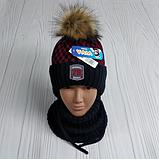 М 94006 Комплект для хлопчика шапка з помпоном і манишка , різні кольори, фото 3