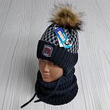 М 94006 Комплект  для мальчика шапка с помпоном и манишка , разные цвета, фото 2