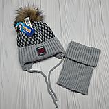 М 94006 Комплект  для мальчика шапка с помпоном и манишка , разные цвета, фото 6