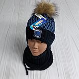 М 94006 Комплект  для мальчика шапка с помпоном и манишка , разные цвета, фото 7