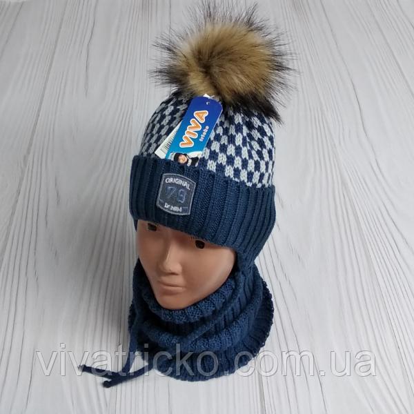 М 94006 Комплект  для мальчика шапка с помпоном и манишка , разные цвета