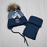 М 94006 Комплект  для мальчика шапка с помпоном и манишка , разные цвета, фото 8
