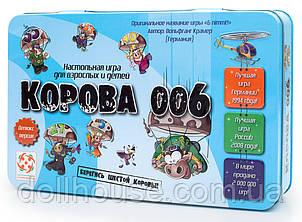 Настільна гра Корова 006 Делюкс