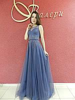 Вечернее длинное платье из сеточки-вуали серо-синего цвета с пышной юбкой, нарядное, на свадьбу, на выпускной
