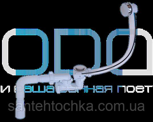 Сифон  для ванной регулируемый ″Waterstal″, полуавтомат с перел. и гиб. трубой, фото 2