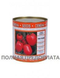 "Семена томатов ""Рио Гранде"" ТМ ВИТАС, 250 г (в банке)"