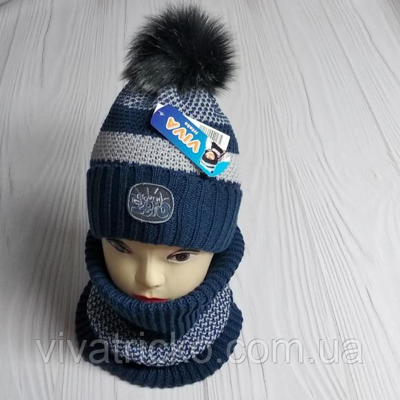 М 94013 Комплект для мальчика шапка  с помпоном и баф зимний , разные цвета