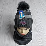 М 94013 Комплект для мальчика шапка  с помпоном и баф зимний , разные цвета, фото 3