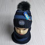М 94013 Комплект для мальчика шапка  с помпоном и баф зимний , разные цвета, фото 4