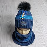 М 94013 Комплект для мальчика шапка  с помпоном и баф зимний , разные цвета, фото 6