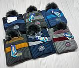 М 94013 Комплект для мальчика шапка  с помпоном и баф зимний , разные цвета, фото 7